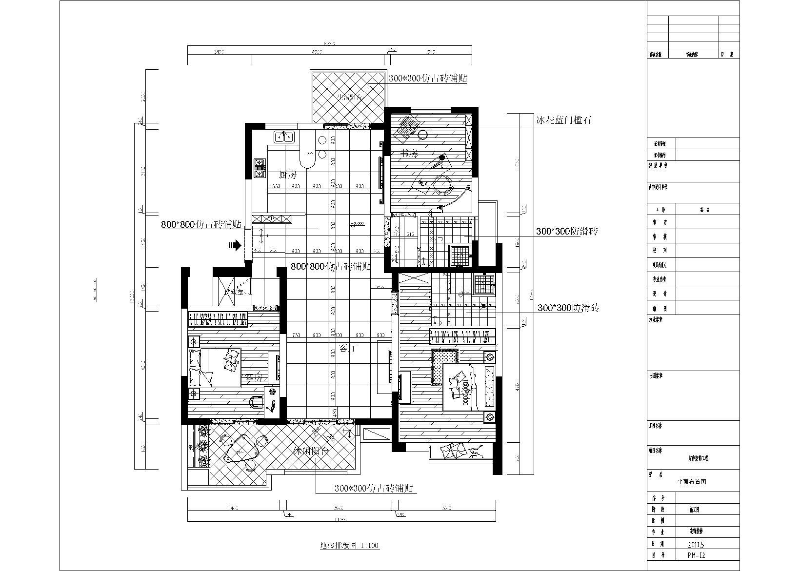 90平米三室两厅平面图-三室两厅设计图,120平米三室两厅平面图,90平方图片