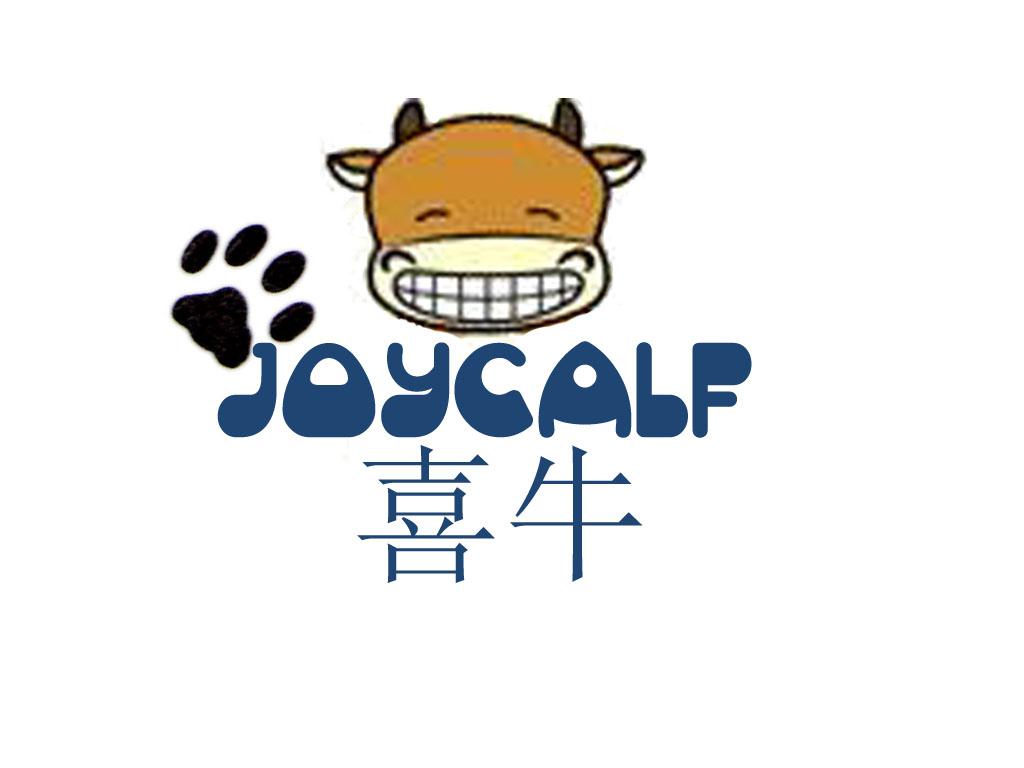 童装品牌logo设计_2449390