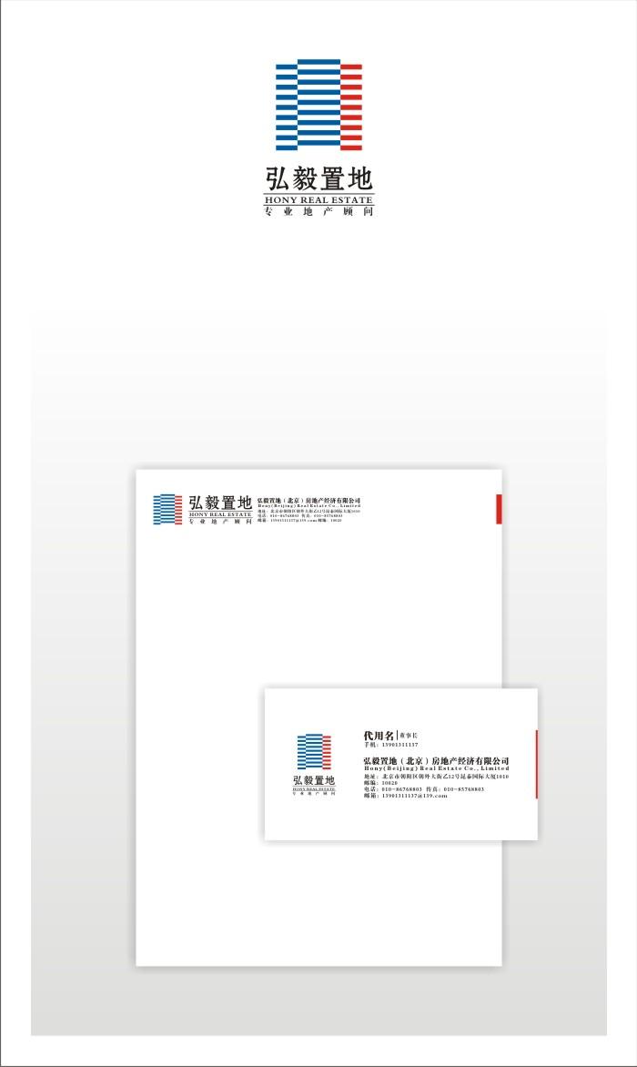 公司名称:弘 毅 置 地(北京)房地产经纪有限公司 Hongyi (Beijing) Property Services Co., Limited 地 址:北京市朝阳区东三环北路天元港中心605 要 求:希望国际化一些,名片比较喜欢9*4.5的规格,颜色别太花,请大家多多帮忙,谢谢! 一个PPT底板模板。 另外拼音名称属于暂用,专家们可以帮我起个专业的英文名字,谢谢!  【客户联系方式】 见二楼 【重要说明】