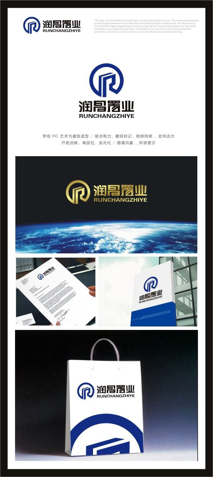 """""""聊城润昌置业有限公司""""标志logo设计"""