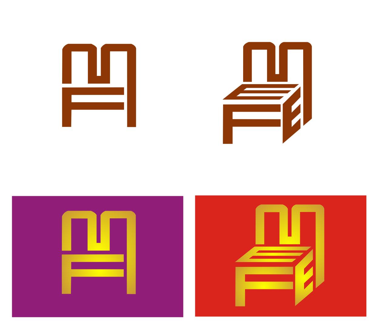实木家具公司logo