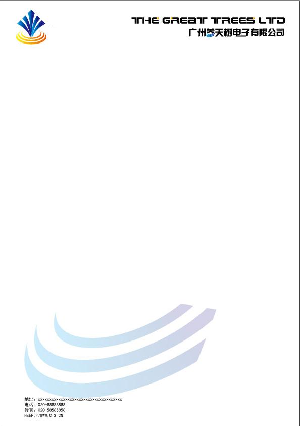 公司中文名:广州市参天树电子有限公司 公司英文名:The great trees ltd 公司产品发展方向:视频软硬件产品开发销售 一、logo设计要求: 1、大方、简洁、活泼、有动感,有独特的创意和美感、色彩协调、容易识别和记忆。 2、请提供原创作品:中标作品请提交完整的、可用的图形源文件,以便进行修改、完善和印刷。 3、 LOGO 一个英文名称,一个中文名称,一个中英文组合三种 二、名片设计要求: 1、能更好地体现公司产业方向。 3、大方、简洁、色调和谐 三、便签设计要求: 1、尺寸:A4大小 2、简