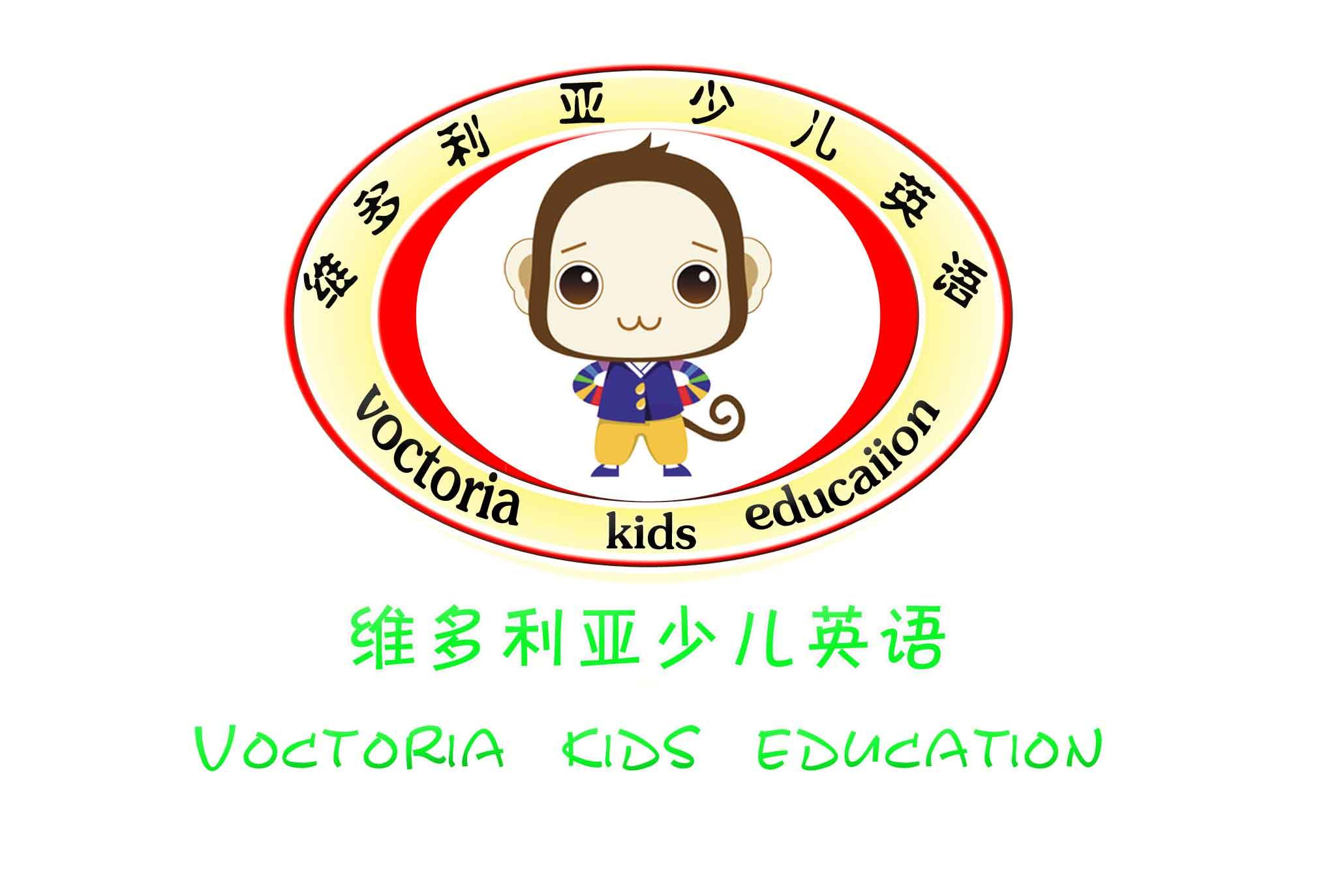 儿童英语培训学校logo及宣传彩页设计