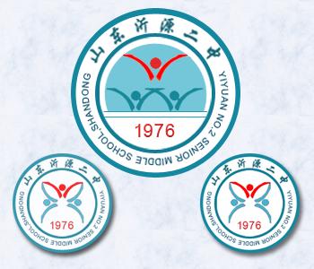 校徽 图   良乡二中校徽制作   沂源二中校徽设计 500元 k68