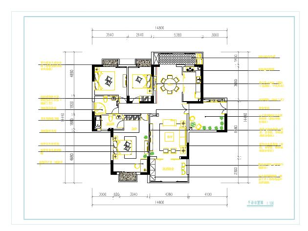现金房屋装修平面结构图