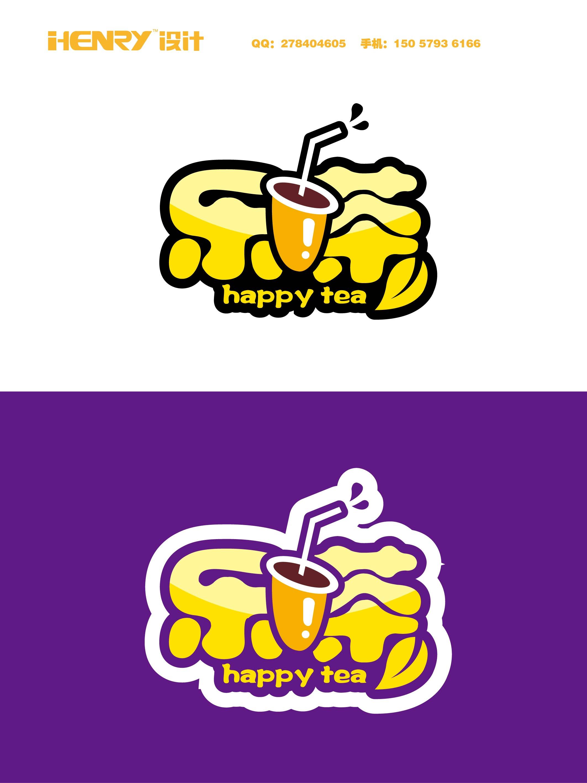 乐茶奶茶店logo设计
