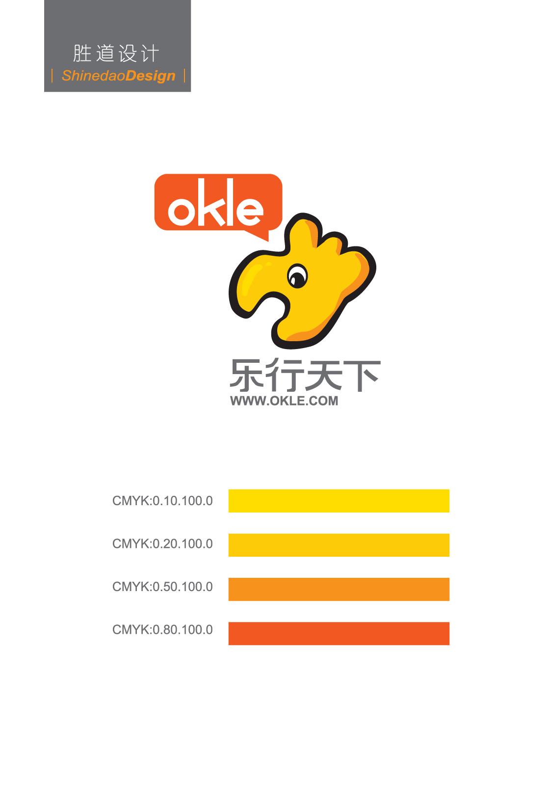 乐行天下游戏公司logo/名片设计(一周)