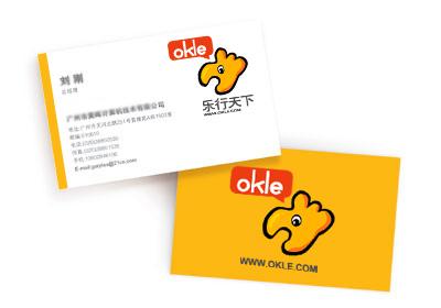小摩:中國奧園首予增持評級 目標價為9元
