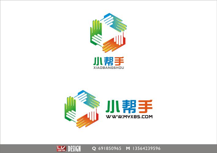 小帮手科技服务公司商标logo改造设计