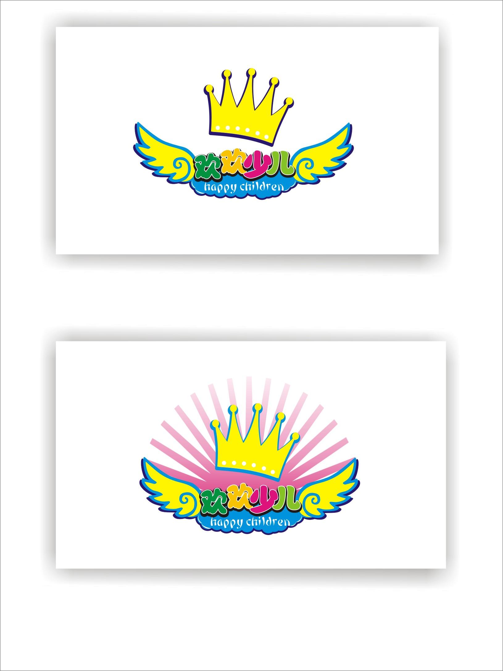 济南电视台欢欢少儿艺术团 小荷尖尖角 成长大舞台 设计内容: 1)LOGO 2)VI 包括: 1.教师(内容:所属机构,姓名,性别,照片 )2.学生卡(内容:所属机构,姓名,性别,出生年月日,学号,照片) 3.信封(内容:Logo 济南电视台欢欢少儿艺术团小荷尖尖角 成长大舞台 地址:济南经十一路32号 济南广播电视台6号楼四楼 电话:电子邮箱: 4.