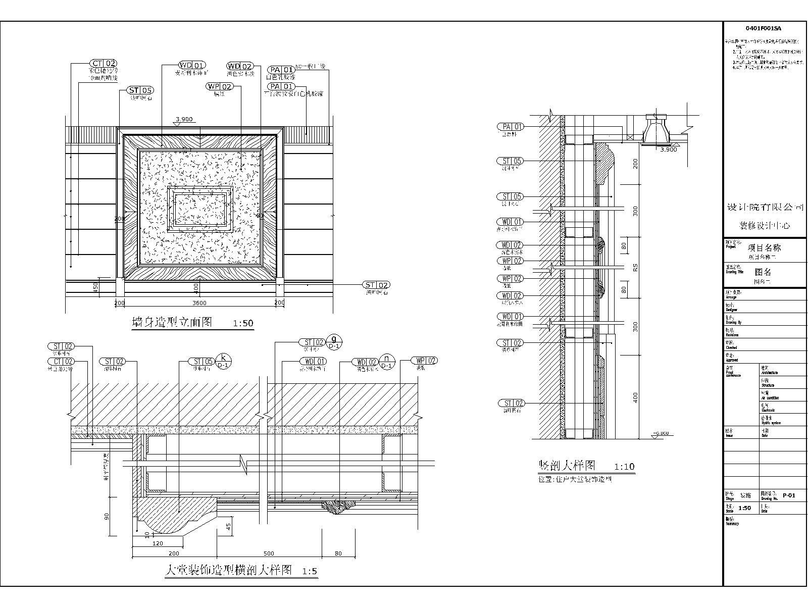 1、入户大堂和电梯前室要求功能布置合理,特别是入户大堂要气派,应在合理位置设置服务台和书报箱(每户一个)。入户大堂和电梯前室尺寸见一层的平面图,设计时任选一个即可,但要考虑四个入口基本能通用。 2、提供的方案应包括效果图、平面图、施工图和设计说明。其中效果图应有入户大堂和电梯前室;设计说明应有装饰设计的立意、风格、主辅材料等。 3、截稿日期至2010年6月30日。 联系人:廖先生 附件:  201061113059_01.