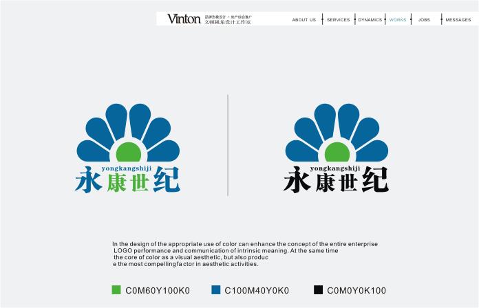 公司介绍:北京永康世纪科技有限公司成立于2003年,主要从事IT产品方面的销售以及服务工作,为适应市场的需要,本着为客户提供良好产品的诉求,公司对智能家居及节能环保产品进行研发生产,为此需要对产品的注册LOGO进行设计,并做简单的VI应用。 杜绝任何模仿抄袭。必须为原创并能顺利通过注册。 LOGO 中文名称:智尚美家 英文名称:INTMATE HOME 英文示意:INTMATE=intelligent+mate 中文示意: 智:智能的。尚:时尚的。美家:美好家居生活。 LOGO设计要求(注意为产品LOGO