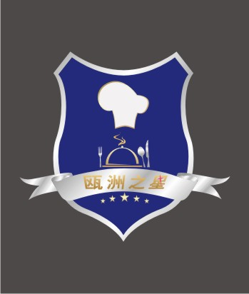 甌洲之星西餐廳logo設計
