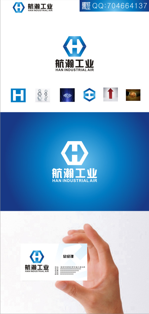 企业logo名片ppt模板