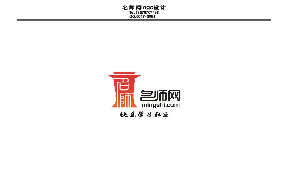 名师网logo设计_2486217_k68威客网
