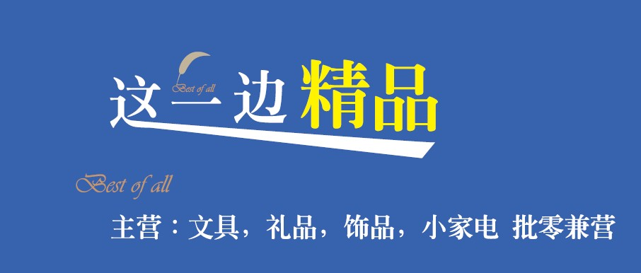 (急)精品文具店招牌/logo/vip卡设计