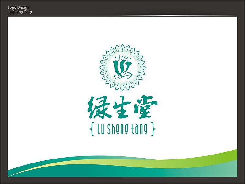 个人名字logo设计手绘