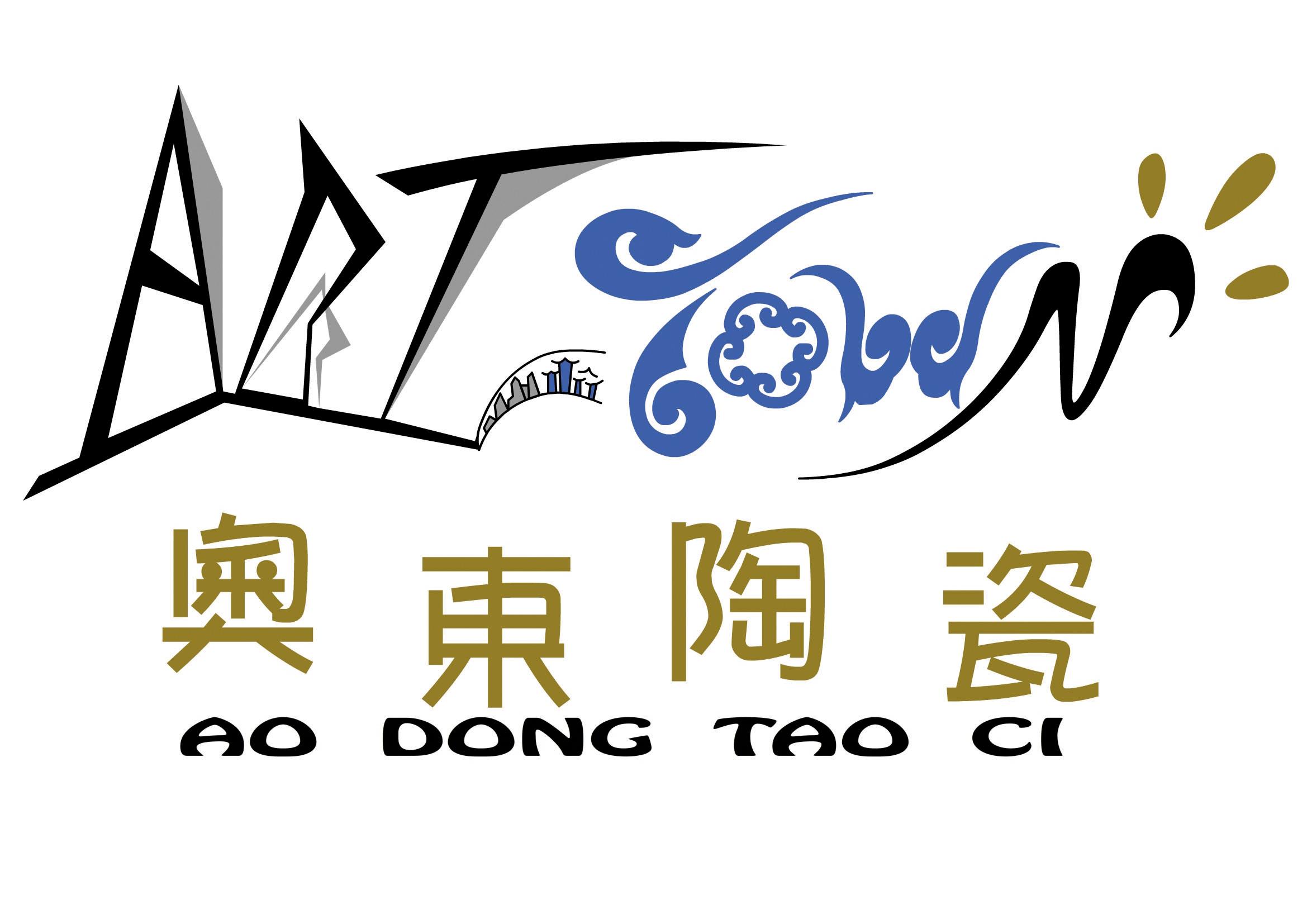 陶瓷公司logo设计_2495466