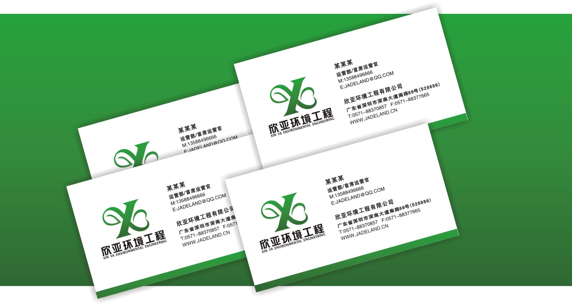 公司logo名片等设计