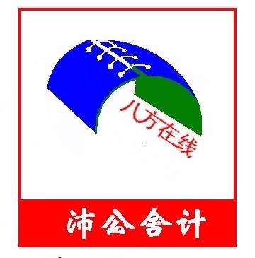 北京八方在线科技有限公司logo等设计_2491251_k68威客网