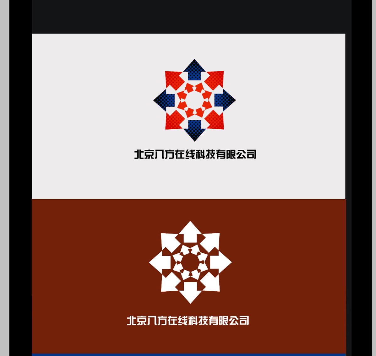 北京八方在线科技有限公司logo等设计_2495317_k68威客网