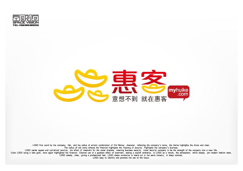 惠客网站logo名片等设计