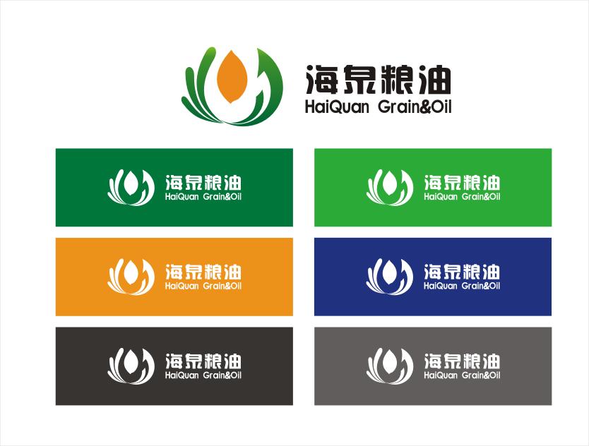 粮油加工型企业logo设计(有矢量图)