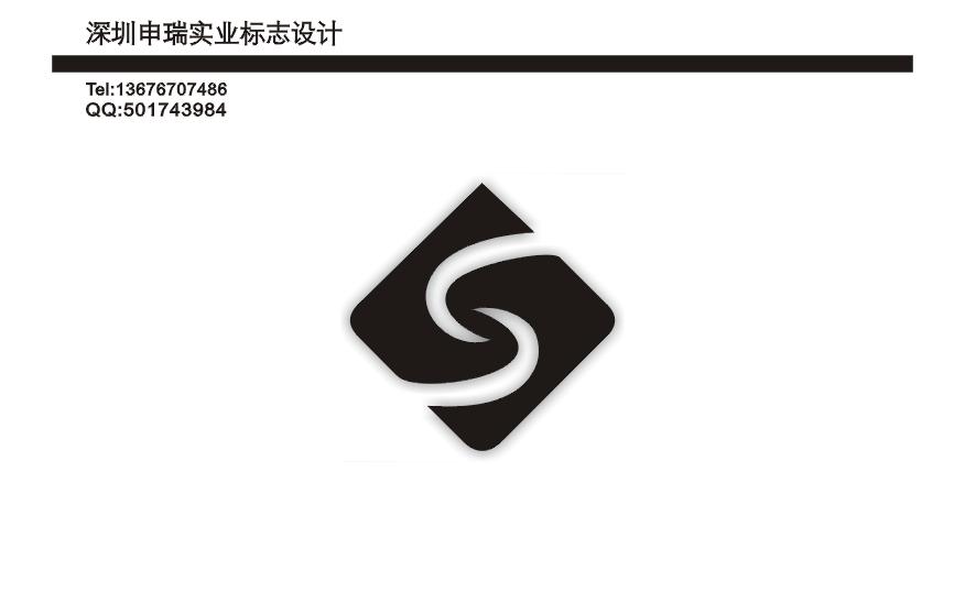深圳市申瑞实业有限公司logo设计