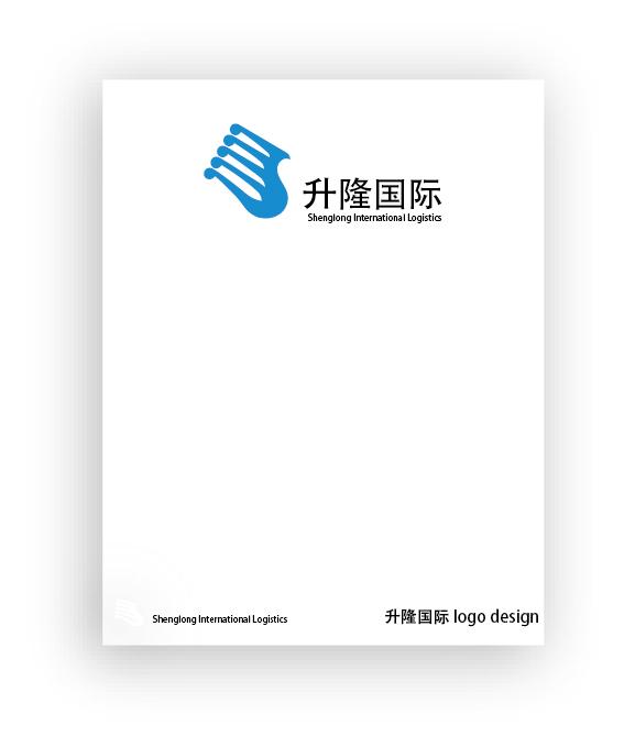 上海升隆国际物流有限公司logo及名片设计
