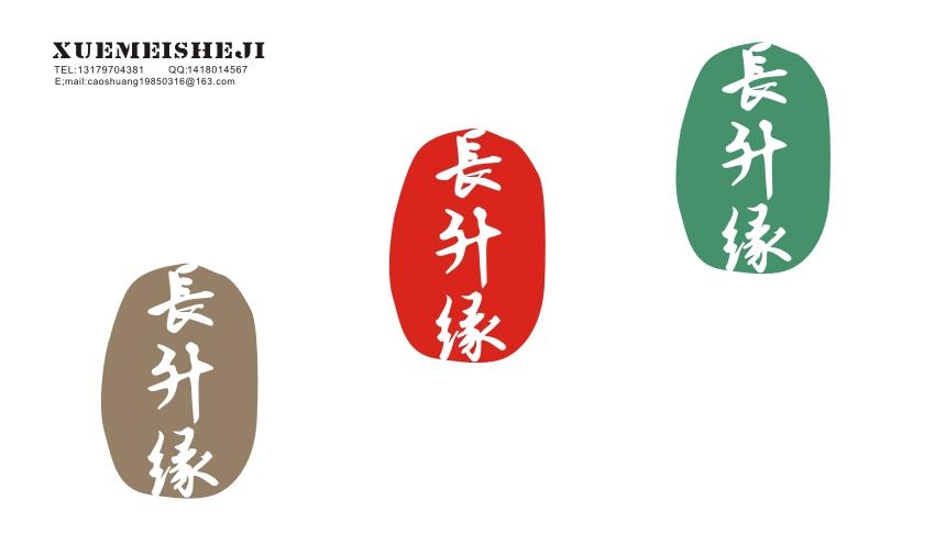 粮食产品logo设计_2498118_k68威客网