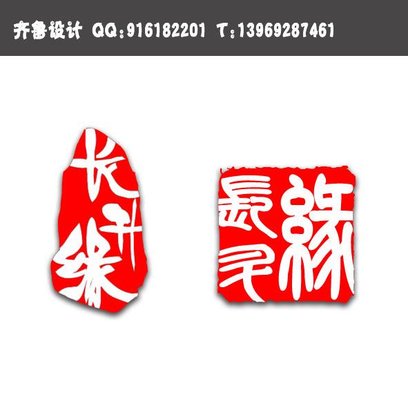 安徽粮食标志矢量图