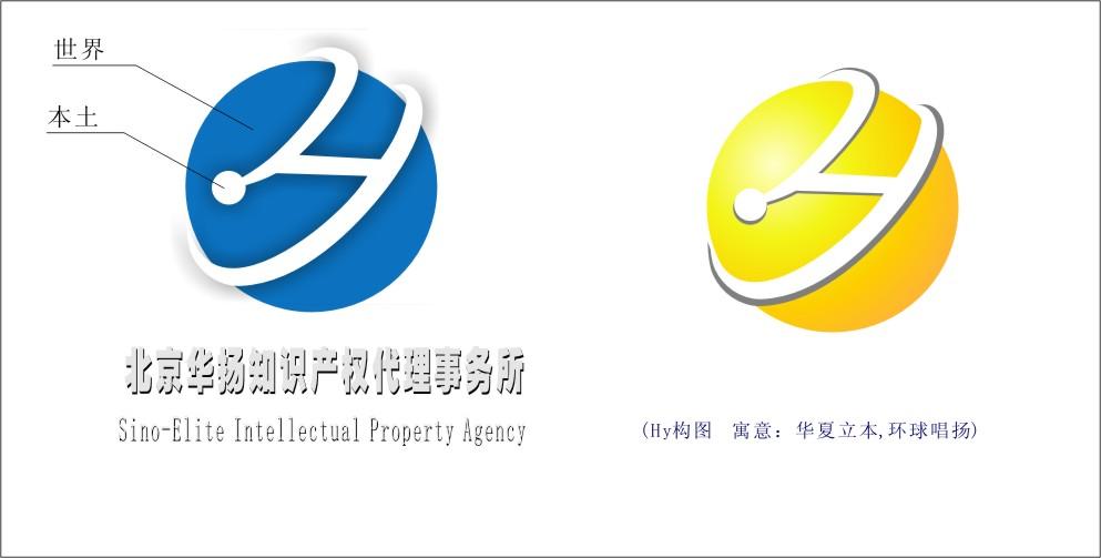 中标稿件 -知识产权代理公司logo名片宣传单页设计 600元 15910号任务