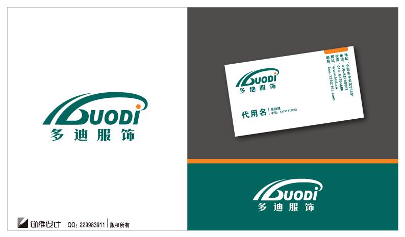 公司logo及名片设计