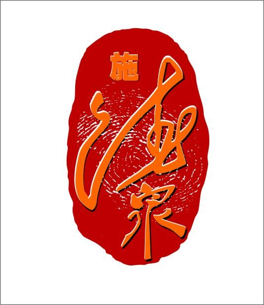 东阳木雕红木家具亮相国际大舞台