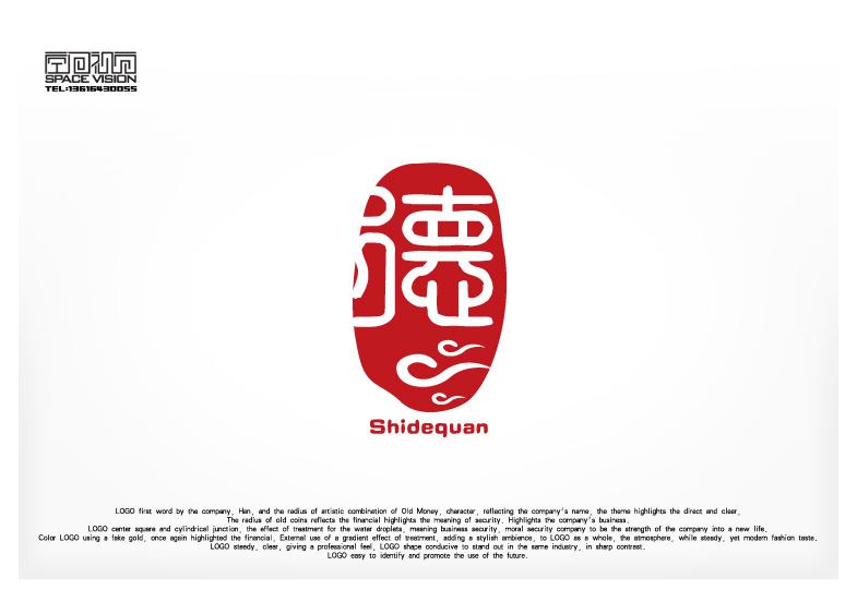 logo設計/木雕佛像紅木家具類產品