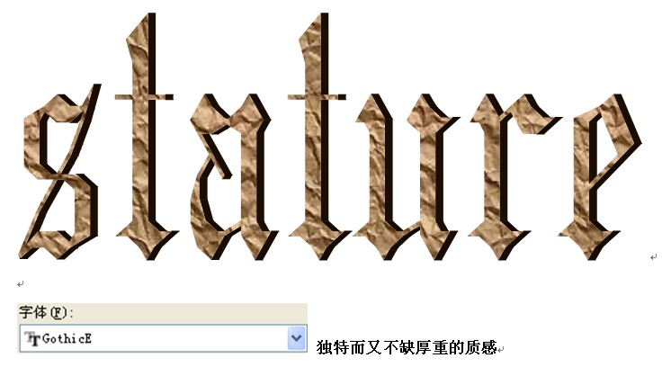 statues (佛像)+ furniture(家具)组合成 stature(高度水平,高度境界;身高,身材) stature 本意就有高度水平,高度境界之意,给人感觉产品的质量有保。读音也像中文的 施德泉。 字体为:word 艺术字(第四行第一列)