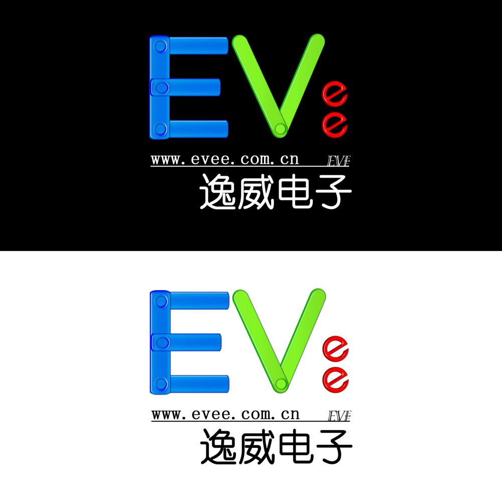 电子公司标志logo设计