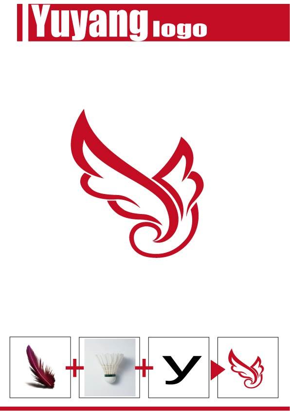 羽阳品牌logo设计- 稿件[#2504882]