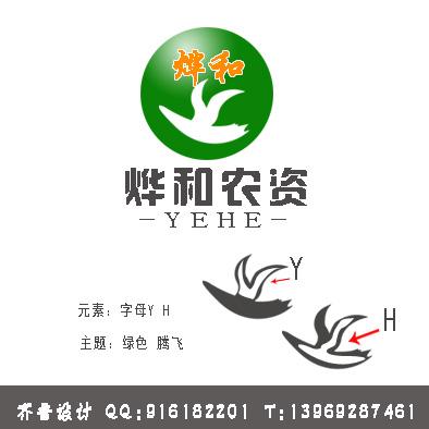 设计农资公司logo- 稿件[#2508435]