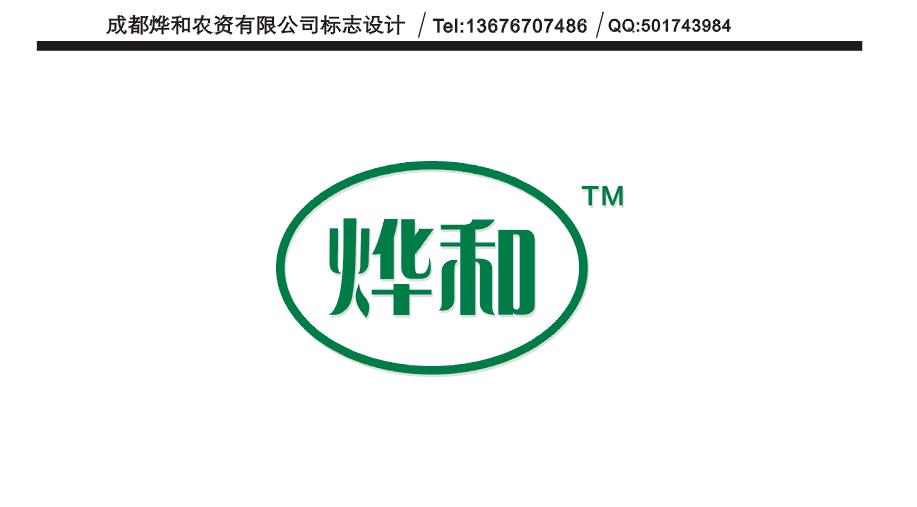 设计农资公司logo