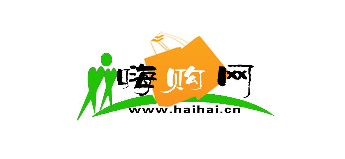 嗨购网logo设计