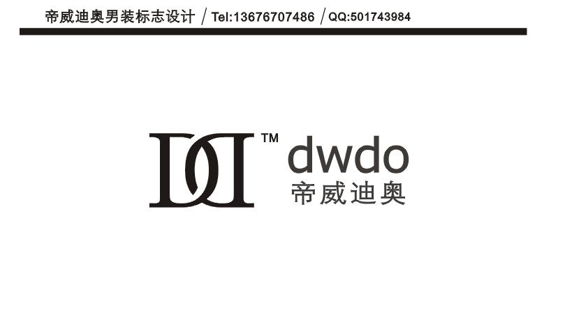logo logo 标志 设计 矢量 矢量图 素材 图标 809_452