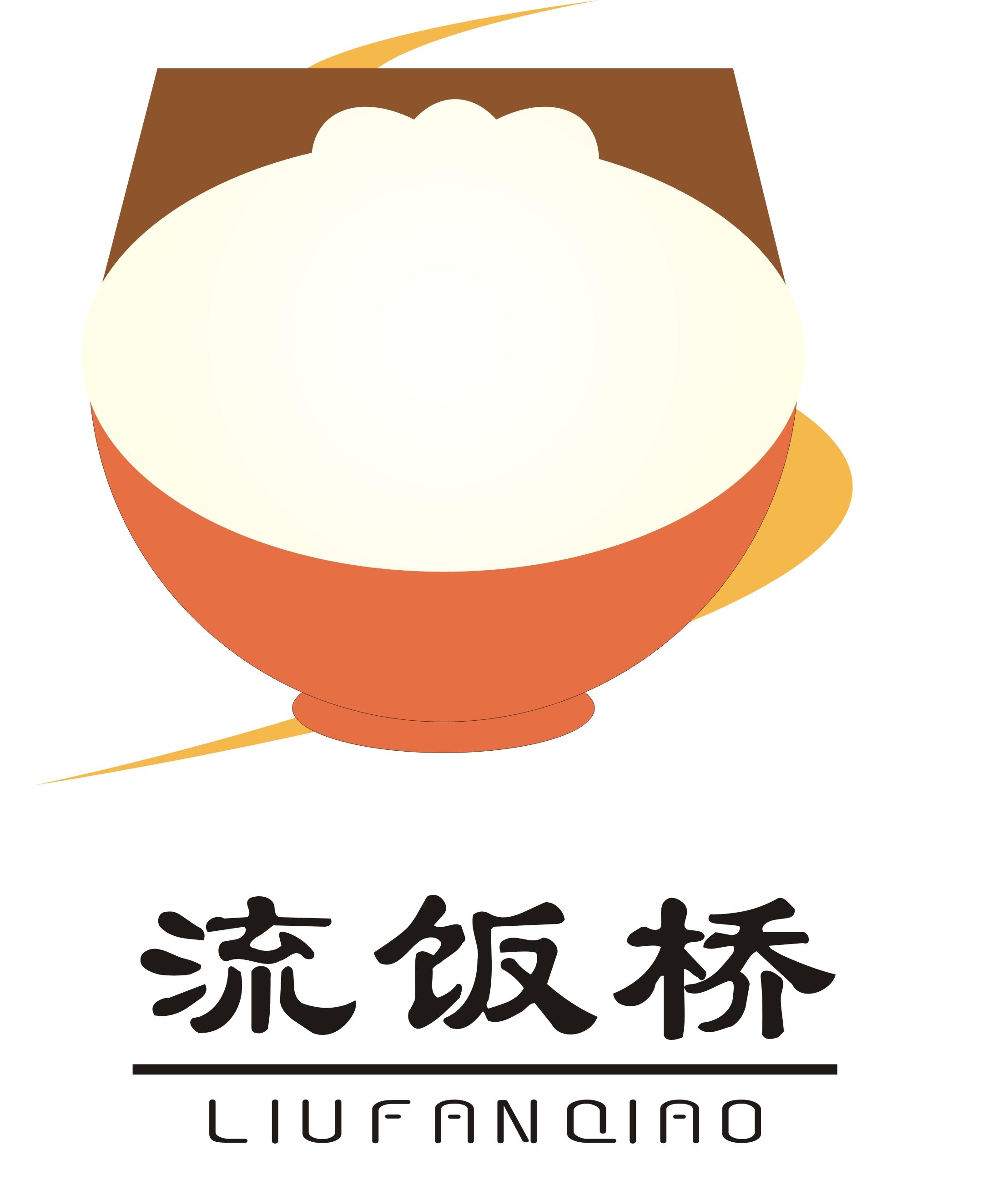 设计说明:单从看此图标后的感觉上,即能得到卖蒸包等主食的产品信息