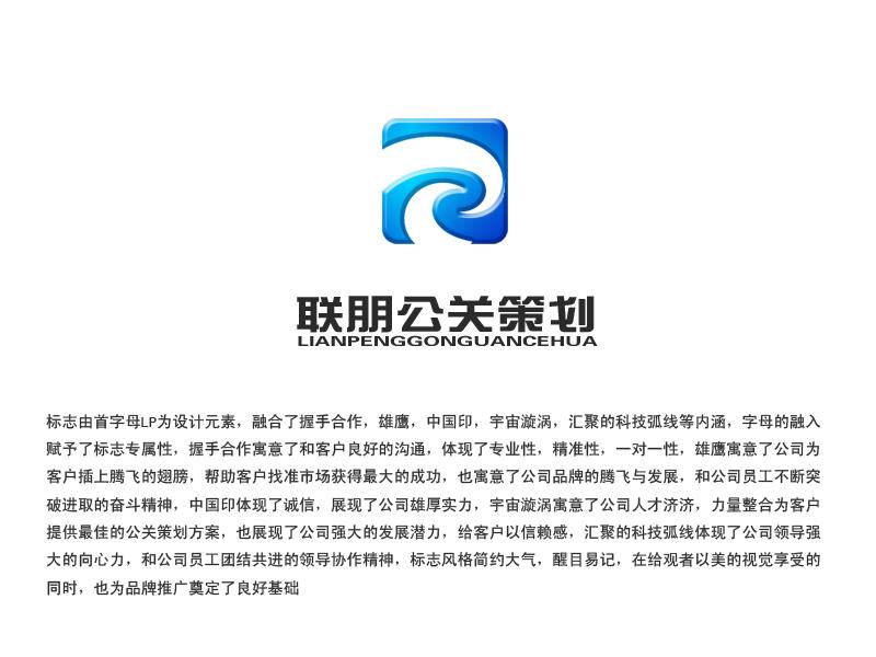 设计公司logo,名片,网站链接标签