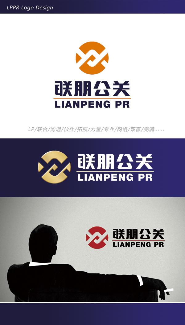 公关策划公司logo设计