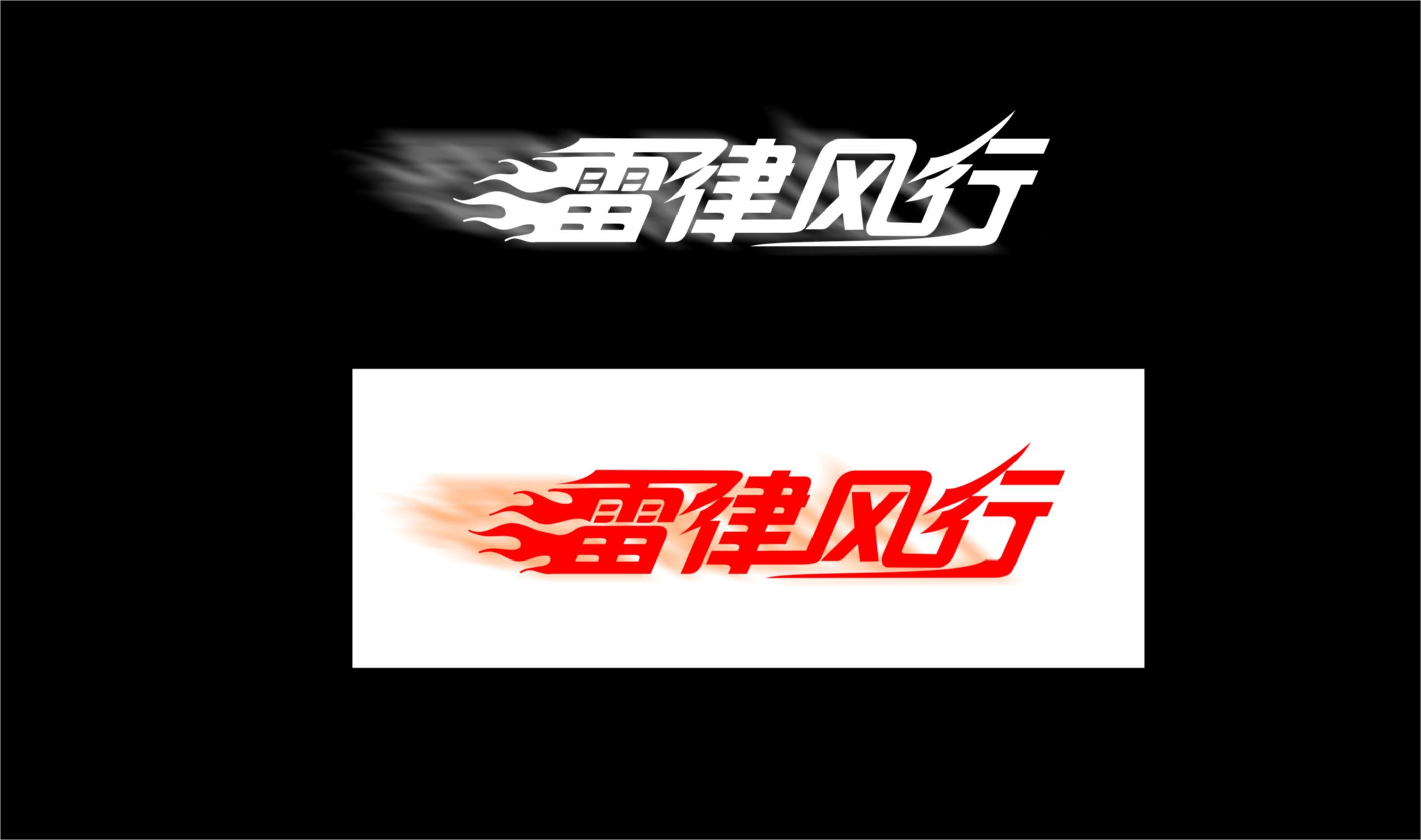 logo logo 标志 设计 图标 2821_1668