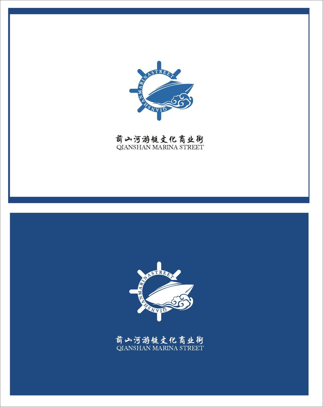 项目中英文名称:前山河游艇文化商业街 Qianshan Marina Street 项目介绍: 前山河是珠海的母亲河,也是珠海市政府斥巨资打造的集旅游、文化、体育功能于一体的城市休闲名片, 南国集团将在此打造具有游艇特色,水岸风情的前山河游艇文化商业街。它将成为珠海城市新名片,旅游新地标和休闲购物的新去处。 游艇文化商业街以游艇俱乐部、码头、游艇销售展示中心为特色,将打造游艇商务休闲、旅游观光、文化艺术和大众水上娱乐四大主题区域。 项目现正隆重招商,欢迎各类游艇展销、餐饮、酒吧、红酒、茶馆、奢侈品、旅游礼