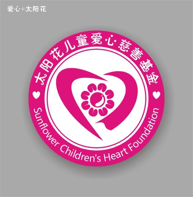 儿童爱心慈善基金logo及名片设计