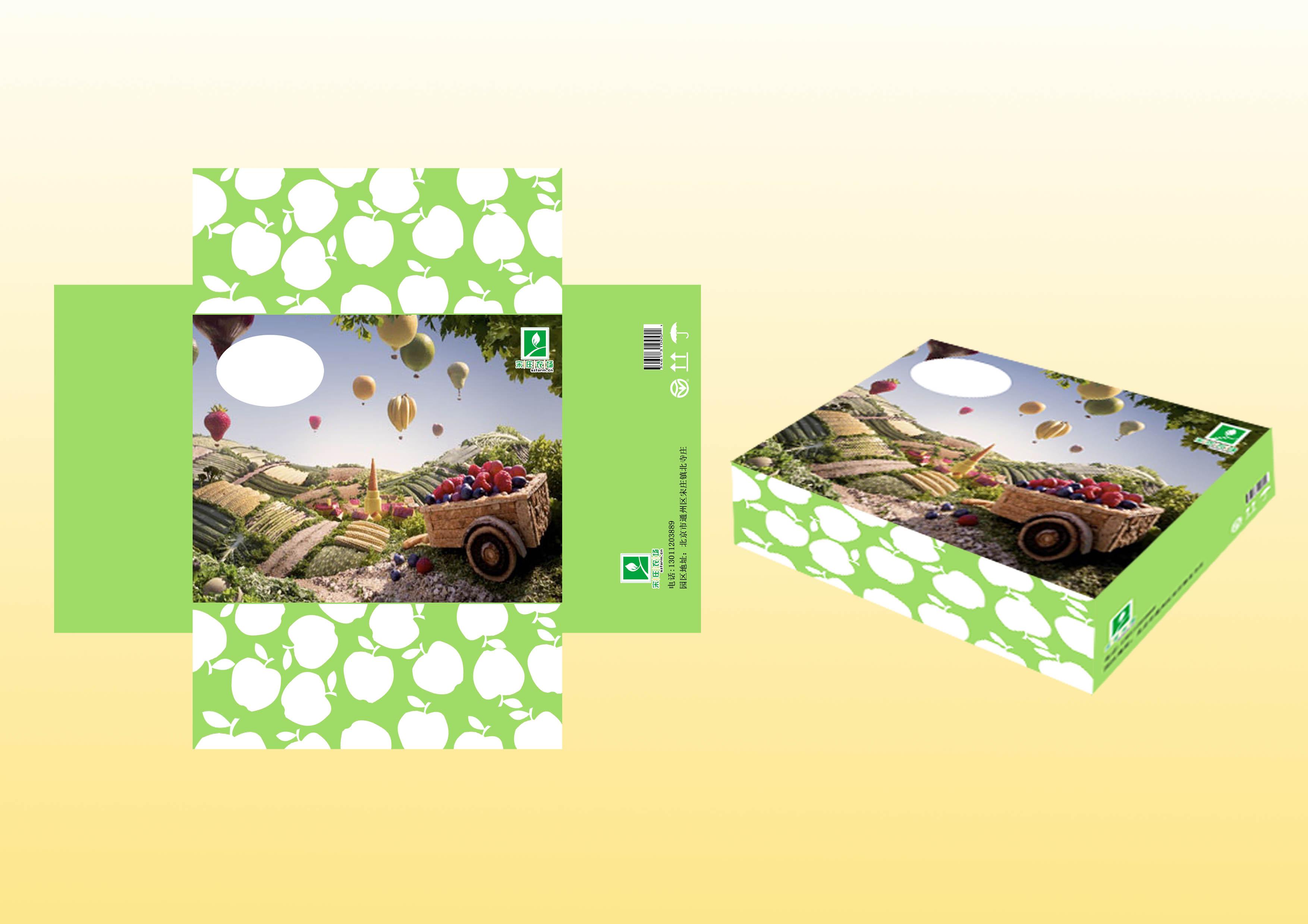 金宏帝农业-包装纸箱设计.(3天) 一:任务内容:北京金宏帝农业发展有限公司蔬果包装纸箱设计. 二:包装产品:有机蔬菜或有机水果 三:设计要求: 1:规格 长40* 宽30* 高15cm ,箱子是天地盖的形式 ,在箱子左上或右上留出一直径为13cm的圆(切空),主要能看到箱子里的实物! 2:包装箱主色调以绿,橙,黄为主 3:盒内产品以一种或多种有机蔬菜或水果为主,主要是做个通用的箱子; 4:设计师请您考虑到我们的受众基本是以高端客户为主,基本的要求是要有档次; 5:设计力求美观、简洁、大方、醒目; 6: