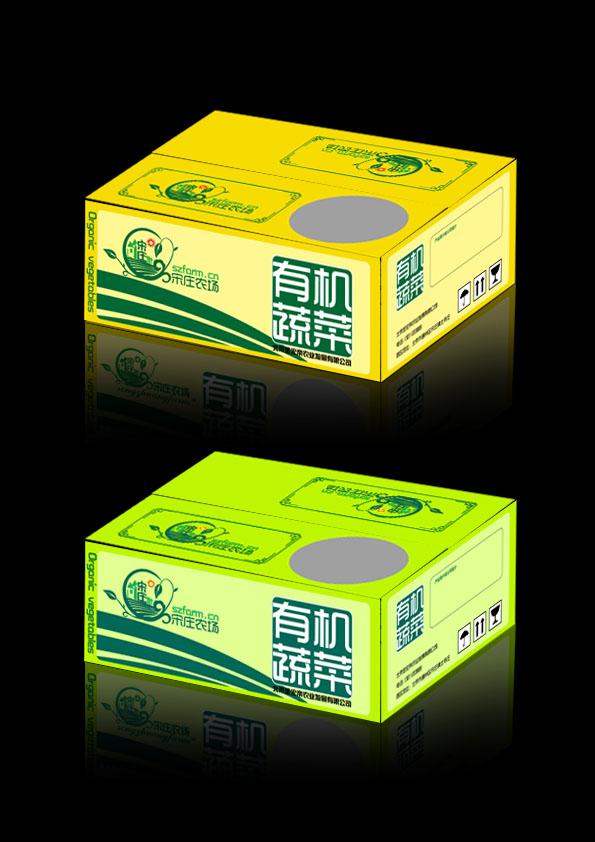 有机蔬菜水果纸外包装箱及logo设计-3天